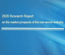 Research Report on the market prospect of China's non-woven fabric industry in 2020